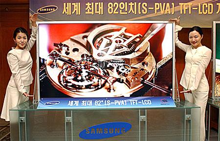 Samsung 82-inch LCD TV