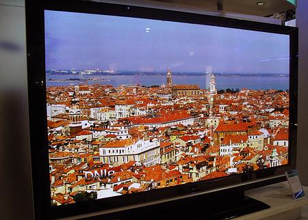 Samsung 102-inch plasmascherm