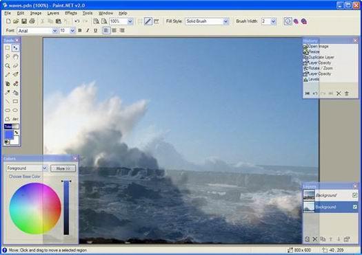 Paint.NET screenshot (resized)