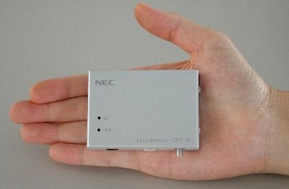NEC 1gbps draadloze reciever