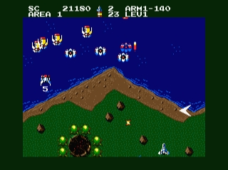 Screenshot MSX: Aleste