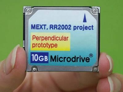 Experimentele 10GB-microdrive