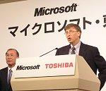 Topmannen Microsoft (Bill Gates) en Toshiba (Atsutoshi Nishida)