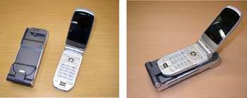 Fujitsu/NTT DoCoMo-telefoon met brandstofcel