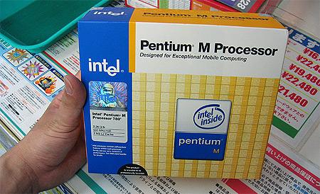 Pentium M 780 in verpakking