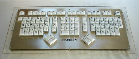 Maltron Ergonomic Executive