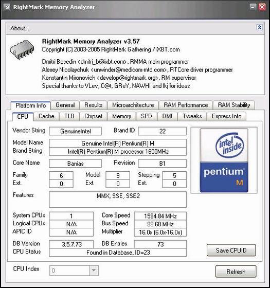RightMark Memory Analyzer 3.57 screenshot (resized)