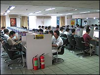 Chinese gamers