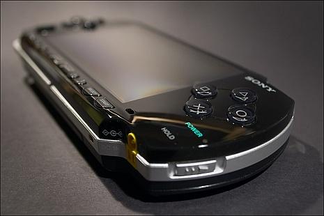 Sony PSP (zwarte achtergrond)