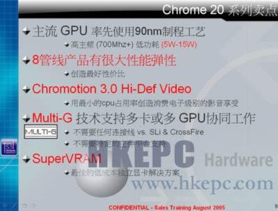 Uitgelekte presentatie-slide van S3's Chrome 20-architectuur (HKEPC)