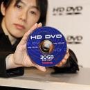 Toshiba 30GB HD-DVD