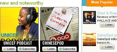 Yahoo podcast interface