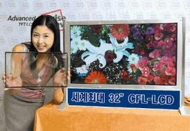 Prototype Samsung 32inch 'Color Filter-free TFT-LCD TV panel'