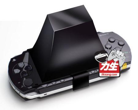 Gametech PSP tv-adapter