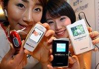 Mp3-spelers (Samsung)
