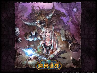 Chinees online spel