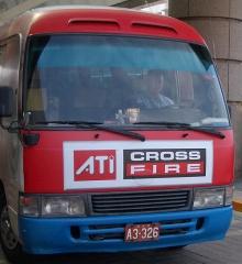Mobile ATi Crossfire
