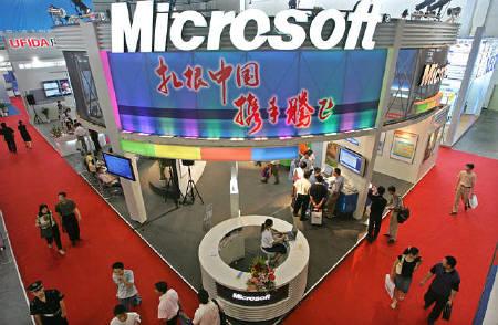 Microsoft Azië