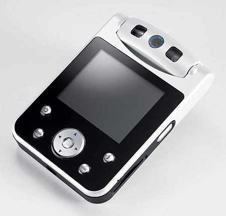Technaxx MV1 portable multimediaplayer (450x430)