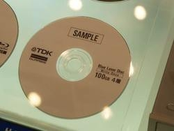 Prototype TDK 100GB Blu-ray-disk