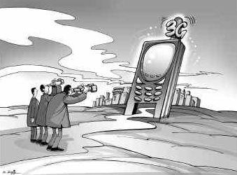 3G-mobiele telefoon