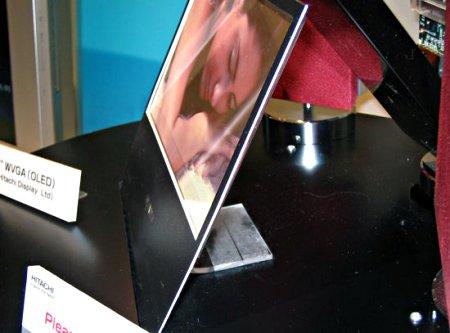 "Hitachi 17"" OLED-scherm"