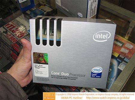 Intel Core Duo box shot