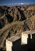 Bergzicht vanaf Chinese Muur