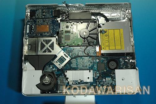 iMac met puzzel inside