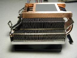 AMD retailkoeler - aluminium koelelementen