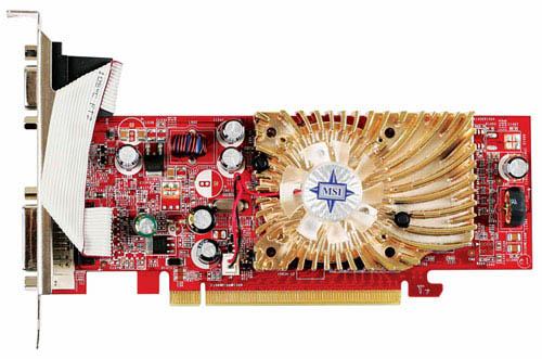 MSI 7300 GS