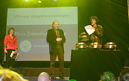 Big Brother Awards 2005 - Flevo Ziekenhuis