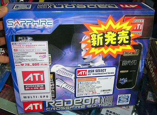 Sapphire Radeon X1900 CrossFire Mastercard