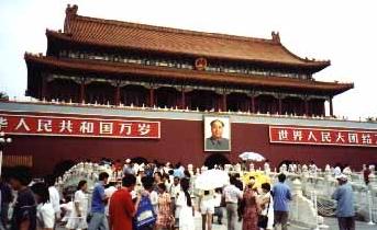 Tiananmen-poort