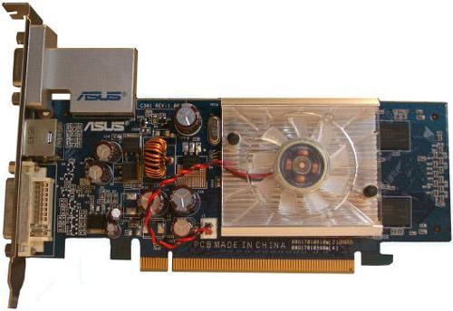 Asus EN7300GS