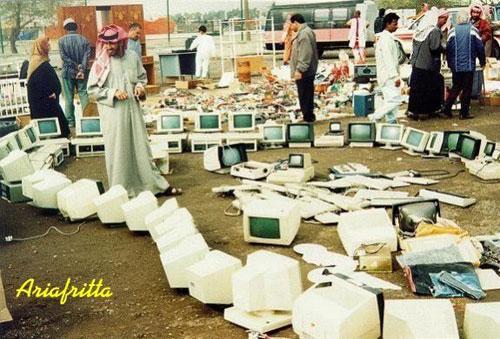pc-markt