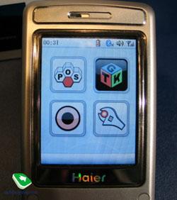 Access Linux Platform screenshot