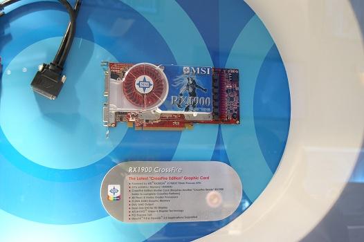 CeBIT 2006 - MSI Radeon X1900 CrossFire