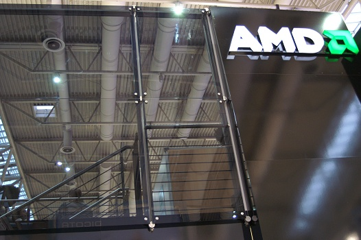 CeBit 2006 - AMD's cube