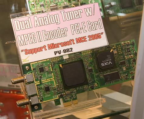CeBIT 2006: ProVideo Multimedia PCIe analoge tv-tuner