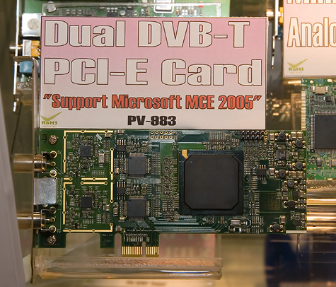 CeBIT 2006: ProVideo Multimedia PCIe DVB-T tuner