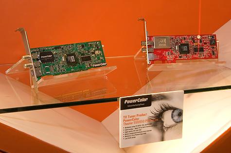 CeBIT 2006: PowerColor PCIe tuner