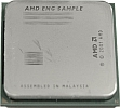 AMD Socket AM2 sample (klein)