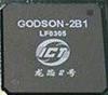 Godson 2-cpu