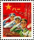 Chinese postzegel