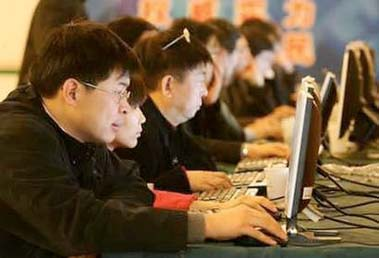 Chinese Bloggers