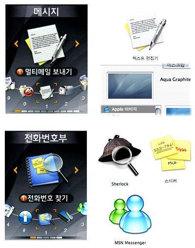 Samsung-plagiaat