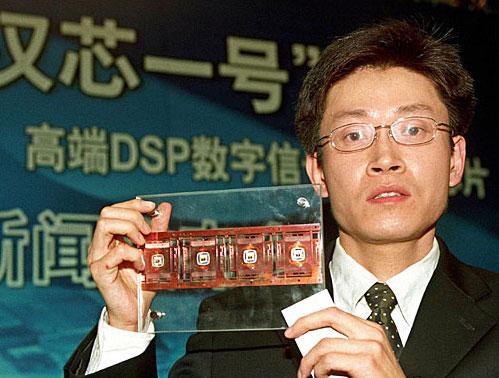 Chen Jin presenteert vier Hanxin-chips