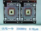 200MHz Hanxin-chip