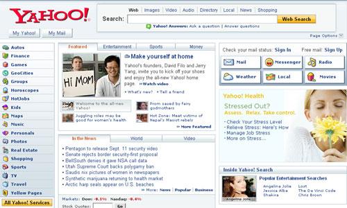Yahoo.com - nieuwe interface